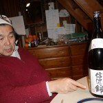 Ken Takewaki talks sake!
