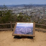 Viewpoint towards Mt. Ontake 御嶽山 60 km away and is the second highest volcano in Japan (after Mount Fuji) at 3,067 m