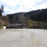 Sanshu Asuke Yashiki traditional crafts museum
