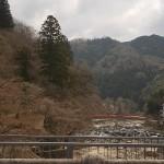 Taigetsu-kyo bridge