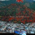 Poster showing the beautiful autumn colours of the Acers on Mt. Iimoriyama