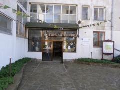 P1030381 -- Museum